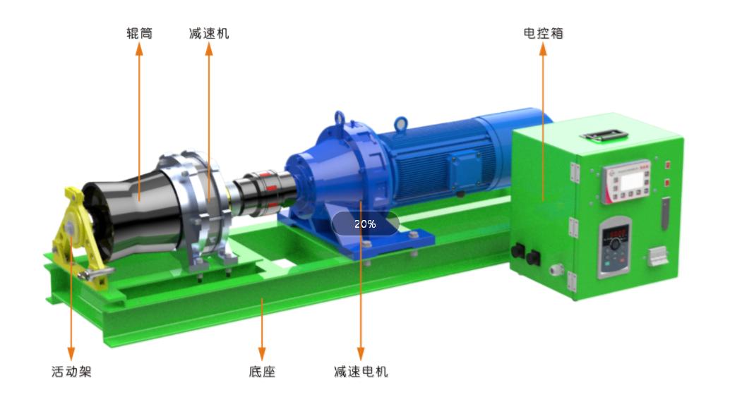 5T绞磨机(图1)